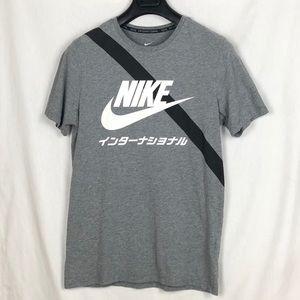 Nike International Short sleeve T Grey black